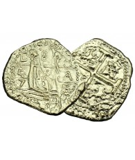 Spanish 2 Reale Treasure Coin Replica