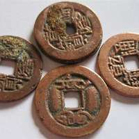 v3i-finds-chinese-coins-on-the-or-coast-1