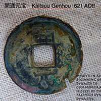 ancient-finds-from-japan-1